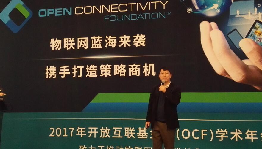 OCF有望解决智能家居设备间的互联互通问题