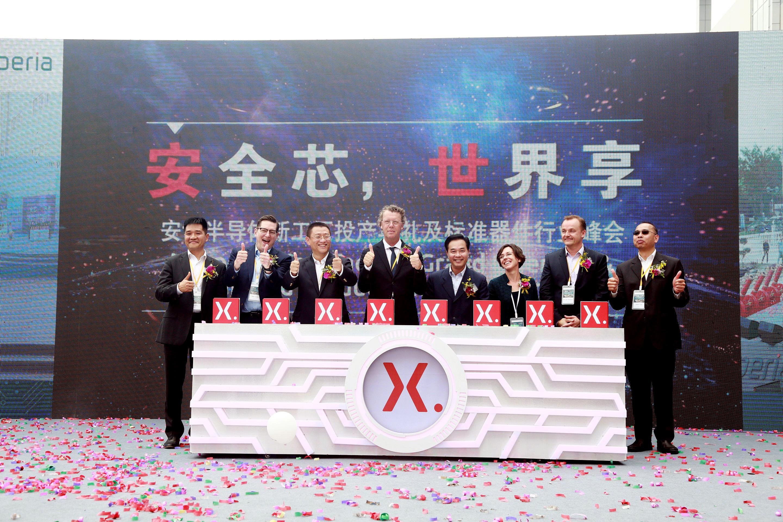 建广资产收购NXP标准器件业务获得积极回报