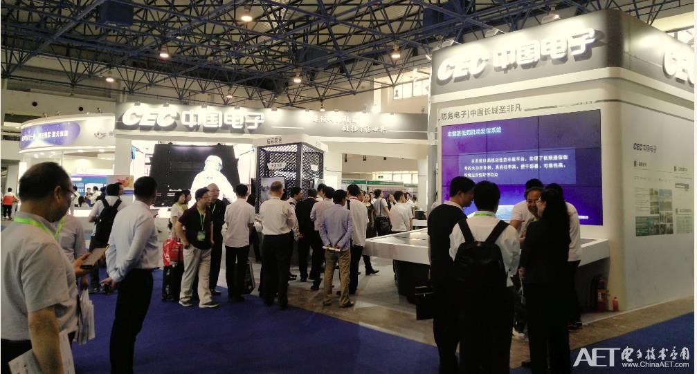 中国电子旗下军工企业全力助战第十一届国防电子展