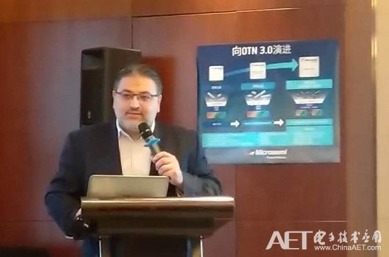 Microsemi:开启OTN 3.0新时代  契合5G承载网关键需求