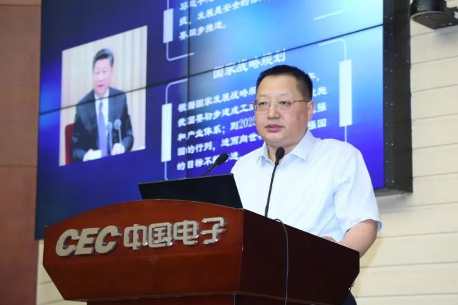 中国梦 强国梦 国家工程实验室勇担工控系统信息安全国家重任
