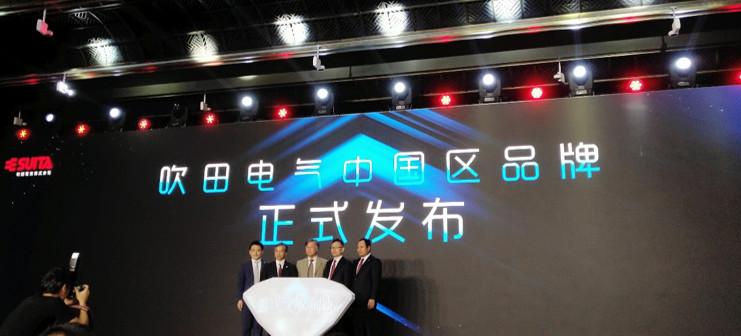 吹田电气高精度功率分析仪能否敲开中国市场大门