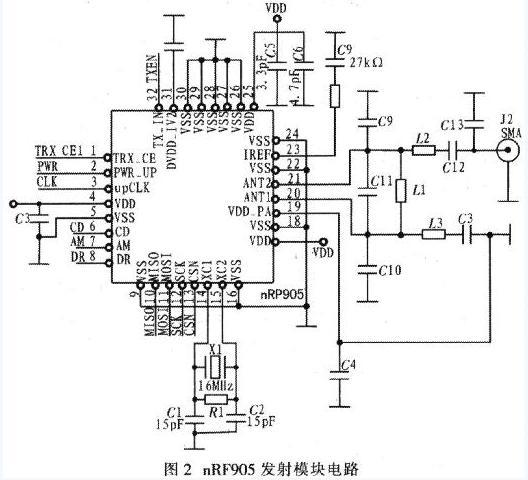 晶体调节器电路图