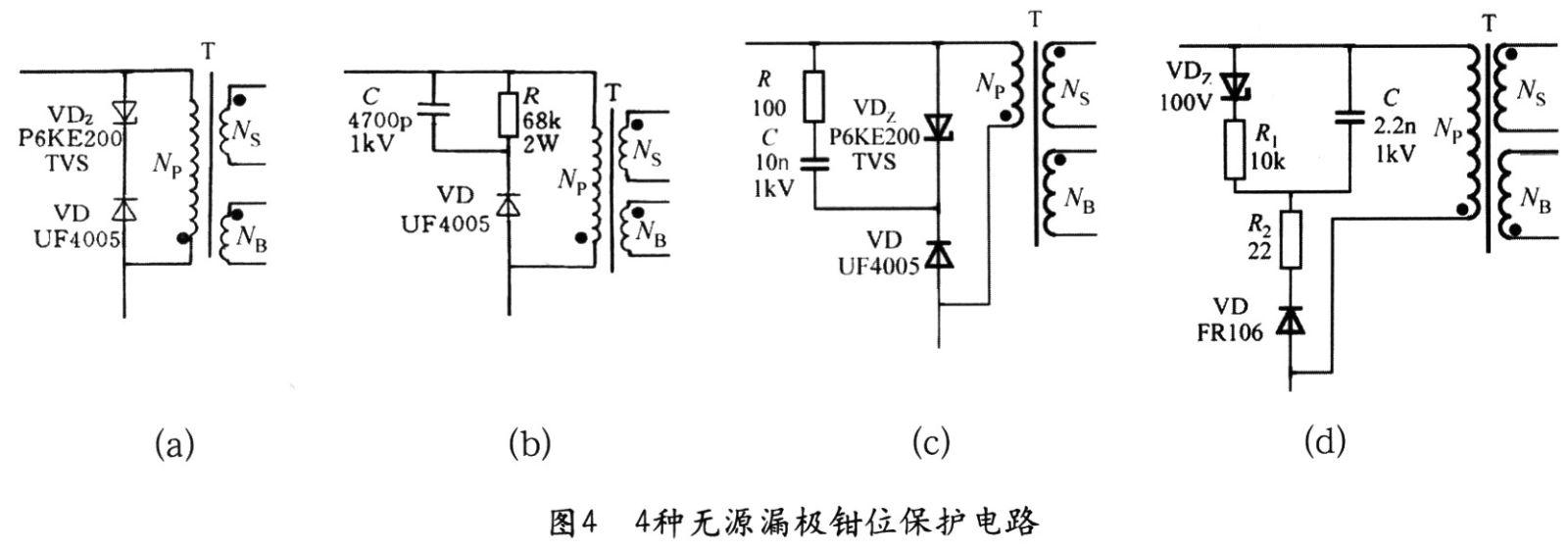 输入整流滤波器及钳位保护电路的设计