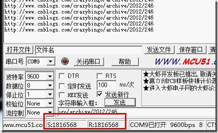 wps_clip_image-4169