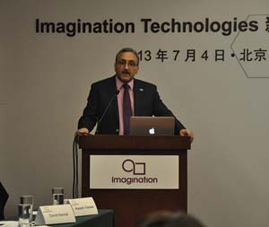 Imagination拥有最全面的SoC IP,助力中国融合和创异