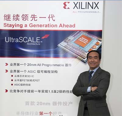 赛灵思基于ASIC级新架构UltraScale的20nm器件投片!