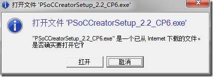 wps_clip_image-22558