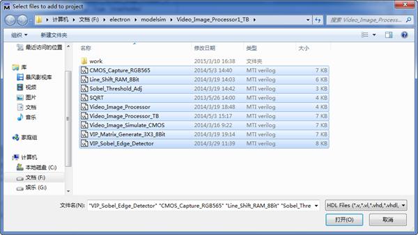 添加源文件2