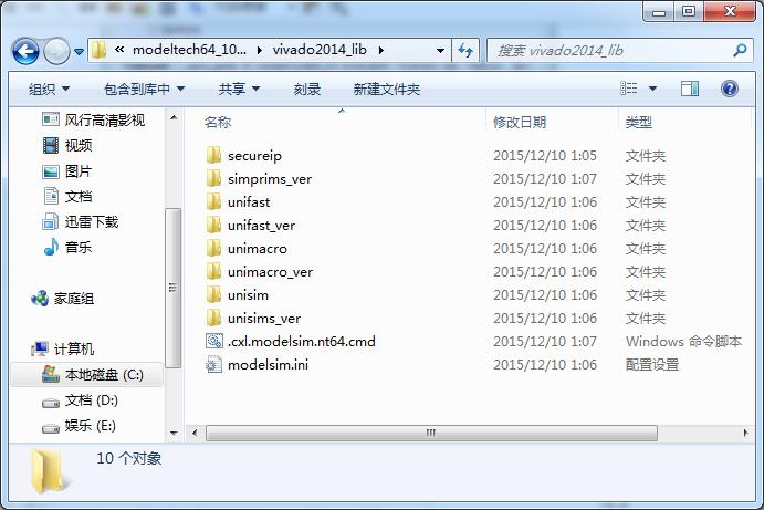 已在vivado2014_lib文件夹中生成器件库.png