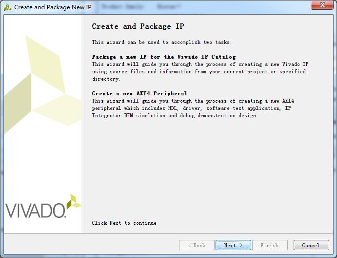 创建和封装IP向导.png