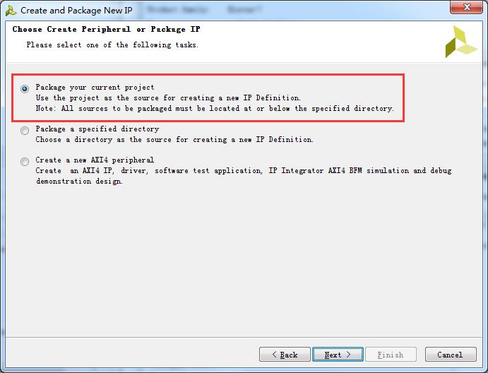 创建和封装IP向导二.png