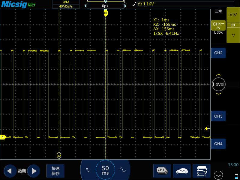 4示波器测量汽车凸轮轴位置传感器信号及波形分析.png