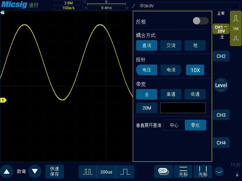 1示波器通道耦合与触发耦合的区别.png