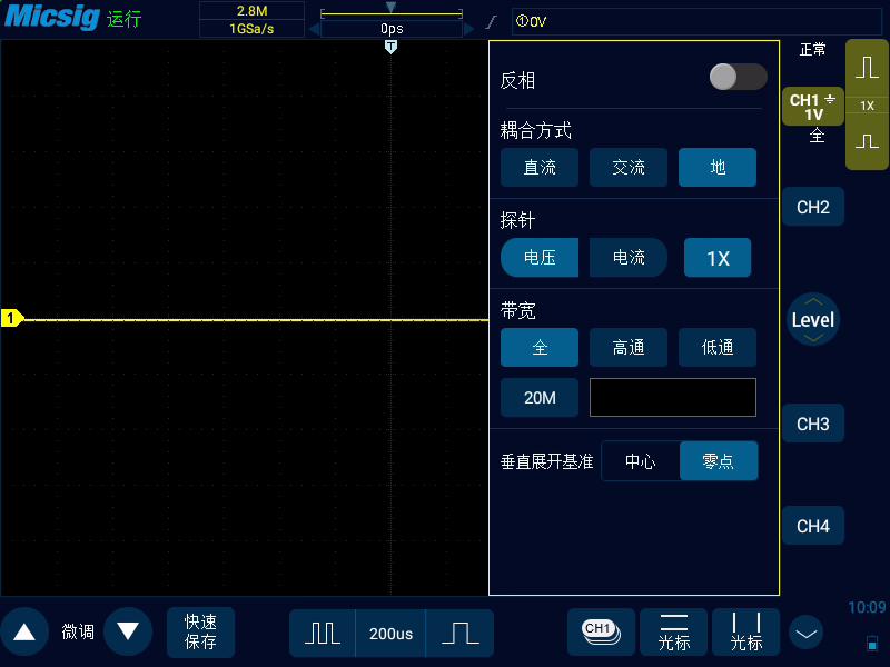 3示波器通道耦合与触发耦合的区别.png
