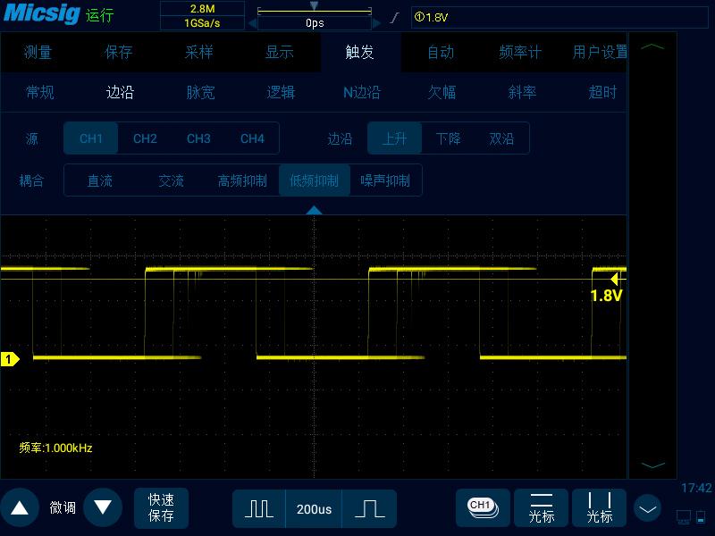 6示波器通道耦合与触发耦合的区别.jpg