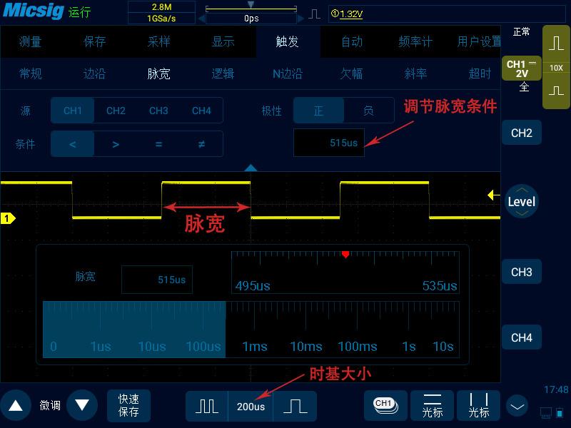 2示波器的几种触发方式.jpg
