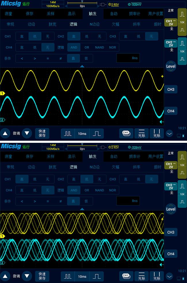 3示波器的几种触发方式.jpg