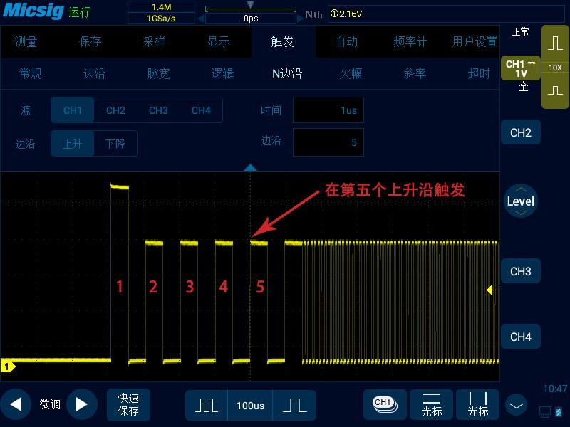 4示波器的几种触发方式.jpg