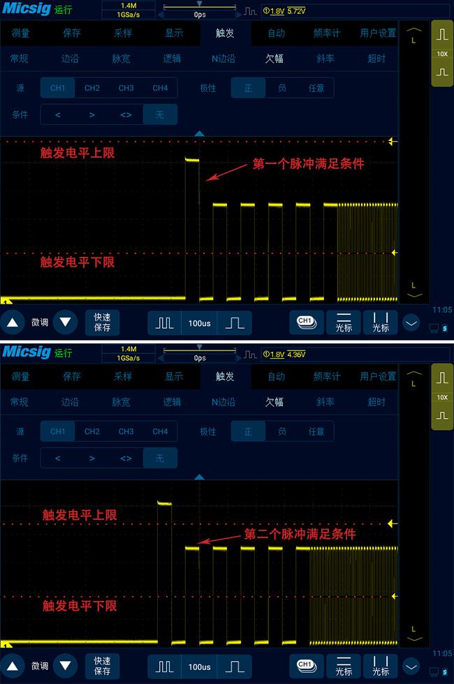 5示波器的几种触发方式.jpg
