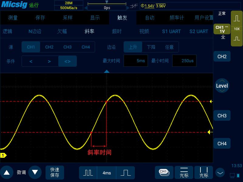 6示波器的几种触发方式.jpg
