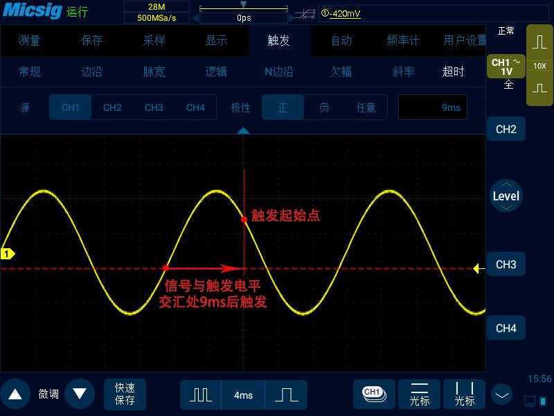7示波器的几种触发方式.jpg