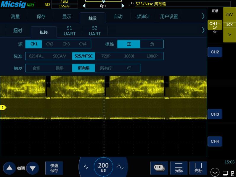 8示波器的几种触发方式.jpg