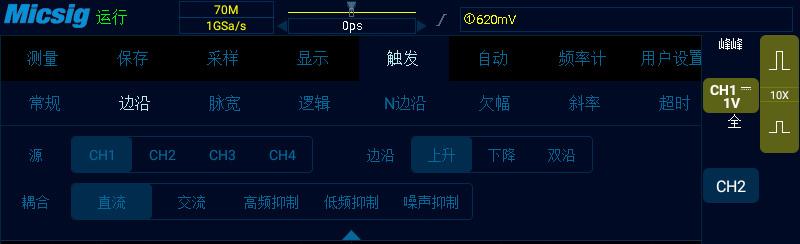 2模拟示波器和数字示波器的选择.jpg