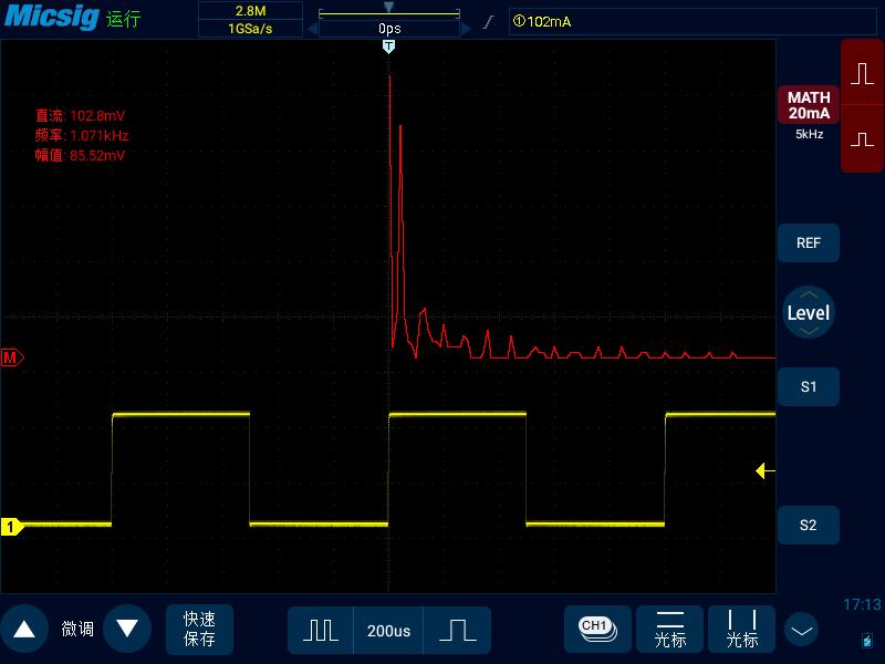 1使用示波器进行信号频谱分析(FFT)教程.png