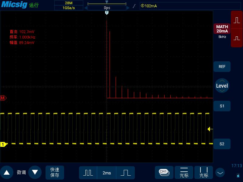 2使用示波器进行信号频谱分析(FFT)教程.png