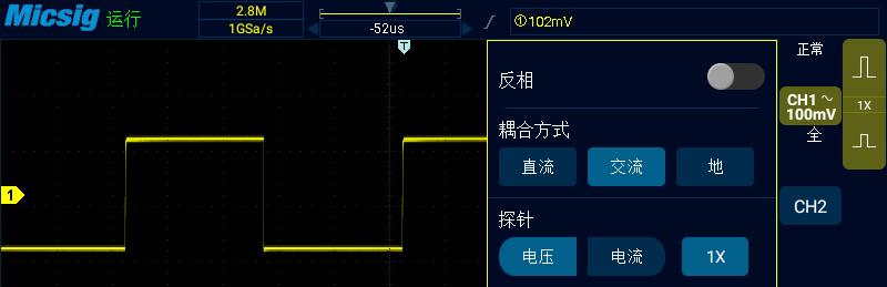 3使用示波器进行信号频谱分析(FFT)教程.png