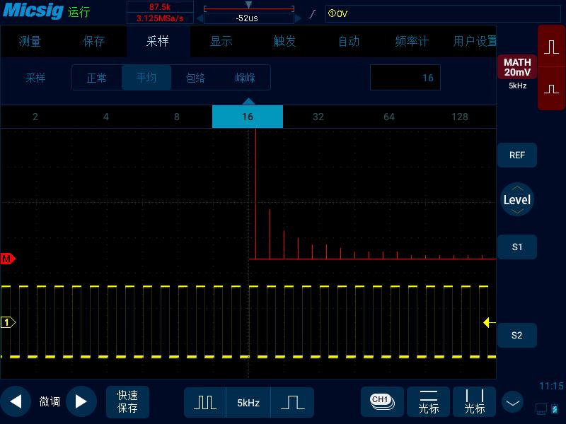 4使用示波器进行信号频谱分析(FFT)教程.png