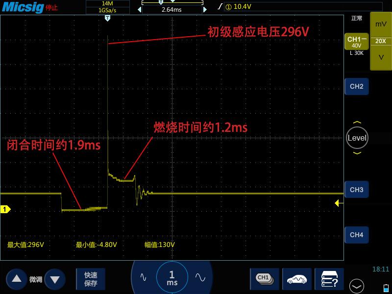 4汽车专用示波器初级点火电压信号测量分析.jpg