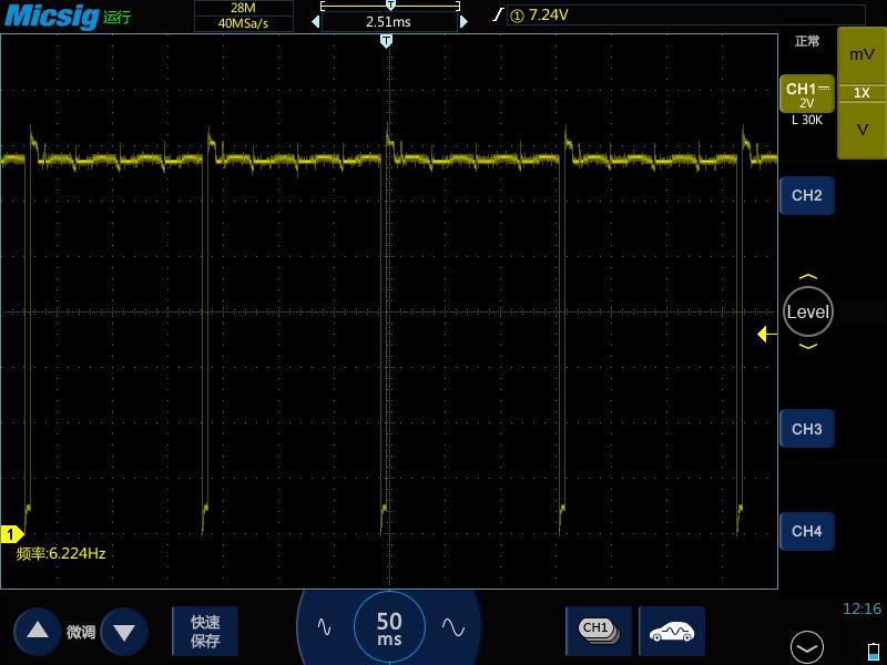 3汽修专用示波器测量汽车碳罐电磁阀信号.jpg