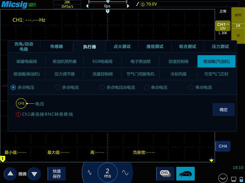 1汽车示波器检测汽车喷油嘴(汽油机)信号波形.jpg