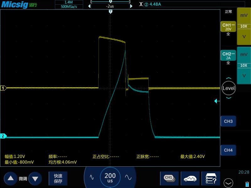 3汽车示波器检测汽车喷油嘴(汽油机)信号波形.jpg