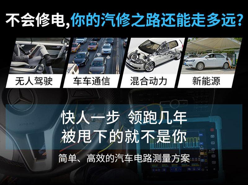 0汽修专用示波器检测汽车执行器可变气门正时信号及分析.jpg