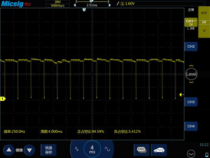 2汽修专用示波器检测汽车执行器可变气门正时信号及分析.jpg