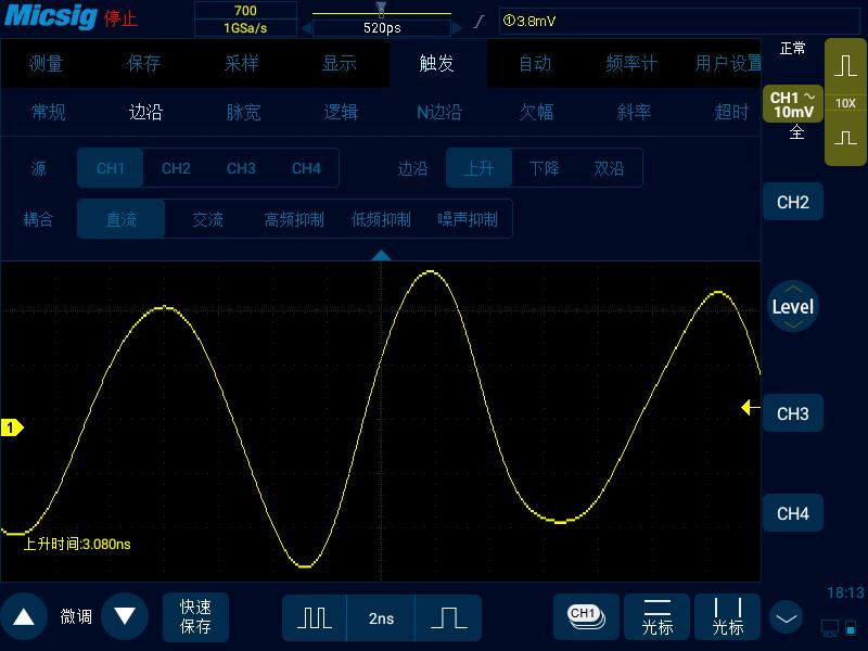 2没有眼图分析软件的示波器如何大致观察眼图.png