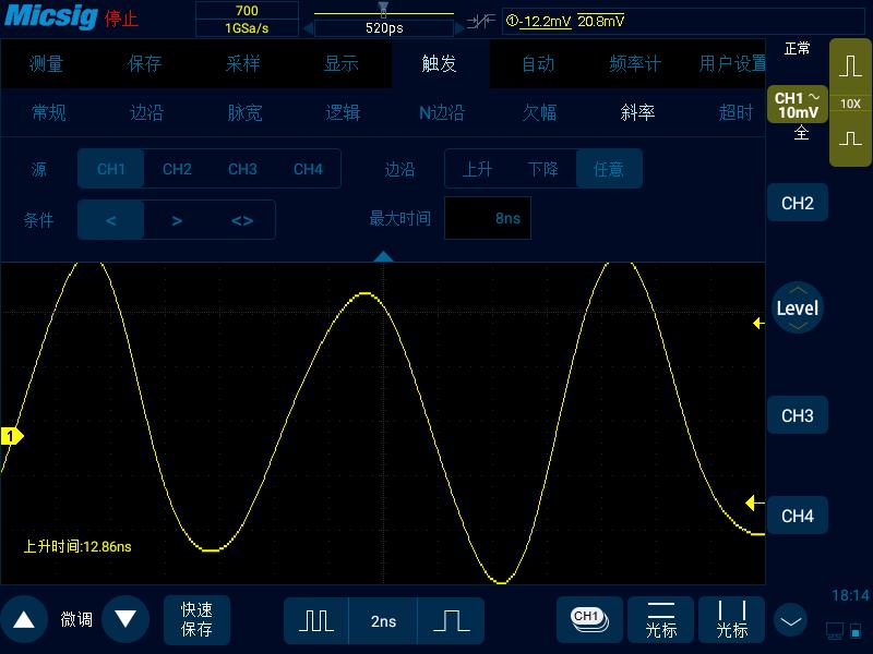 3没有眼图分析软件的示波器如何大致观察眼图.png
