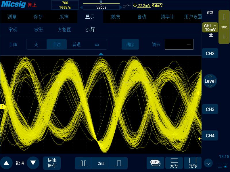 4没有眼图分析软件的示波器如何大致观察眼图.png