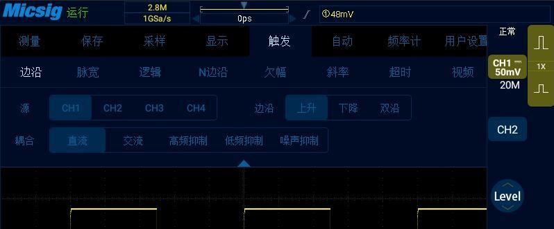 3选择基础示波器的15大考虑因素.jpg