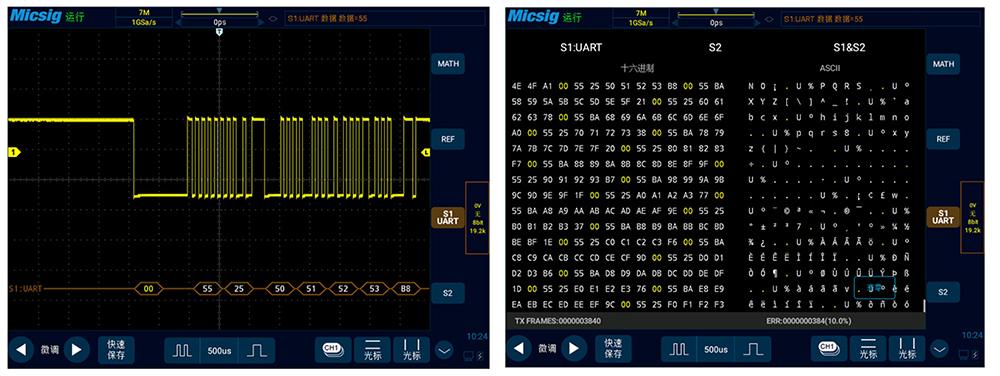 6选择基础示波器的15大考虑因素.jpg