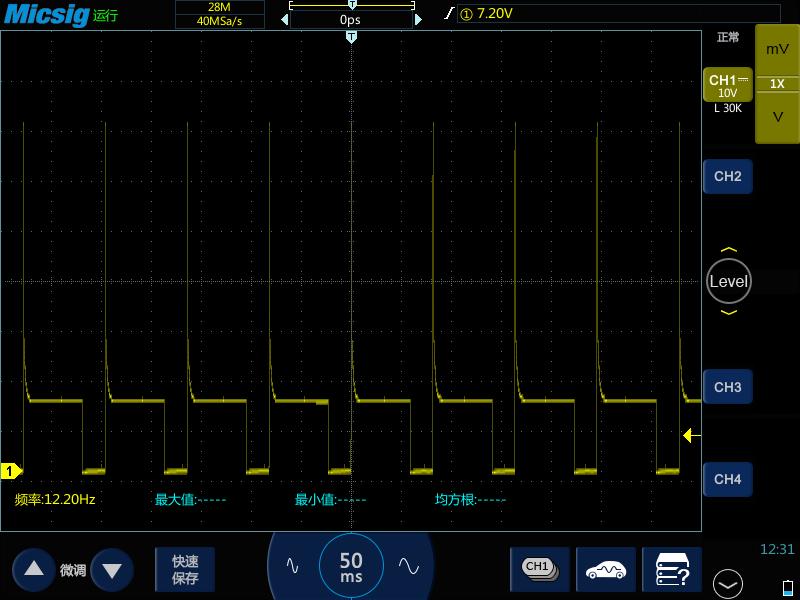 3汽修示波器测量汽车执行器流量控制阀信号.png