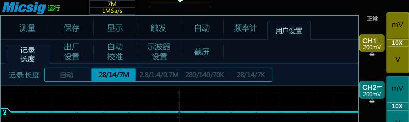 3示波器测高频长串方波脉冲变成了锯齿波.jpg