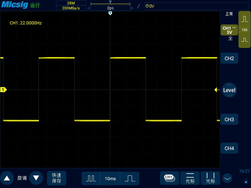 4示波器测量低频信号用自动功能无法触发的原因分析.png
