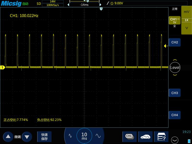 1示波器测量汽车发动机冷却风扇信号及分析.png