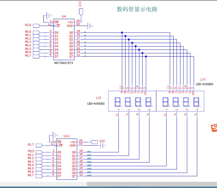 51单片机左右循环流水灯接线图