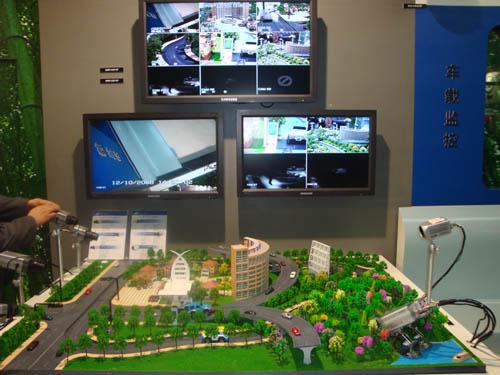 2008Security China中国国际社会公共安全产品博览会